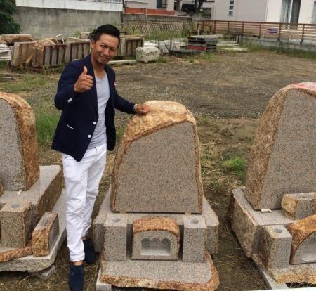 自然石墓を求めて