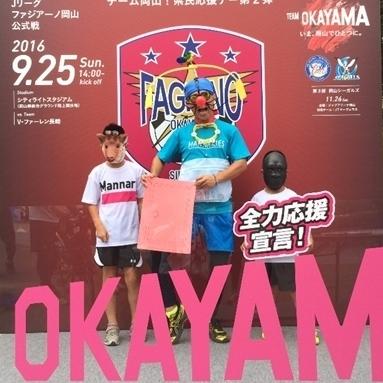 ファジアーノと万成石男(ドラバージョン)withキリン&ゴリラ