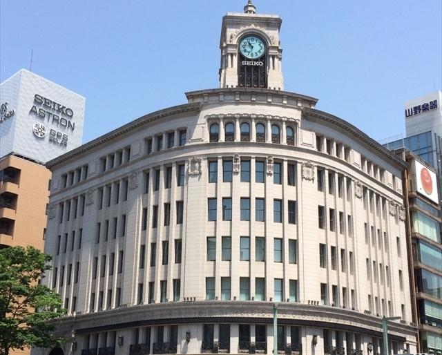 銀座和光ビル: 東京都中央区銀座4丁目