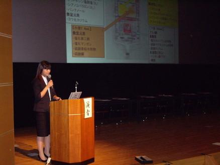 第2回松阪地区在宅影響研究会