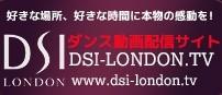 DSI-TV簡単利用ガイド