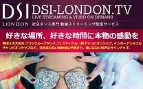 生中継ならDSI-TV