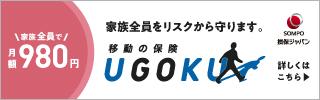 松戸市,自転車保険