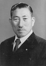 Shozo Uchita
