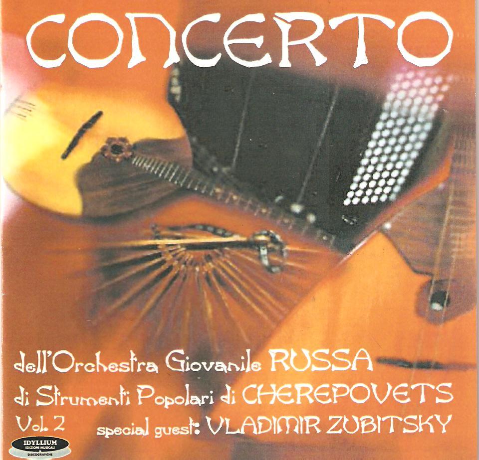 CONCERTO dell'Orchestra Russa di Strumenti Popolari di Cherepovetz Idyllium OGR 002 05 Canzone di Tawaddud, A' terr du Gargan