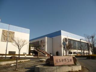 羽生市体育館の画像