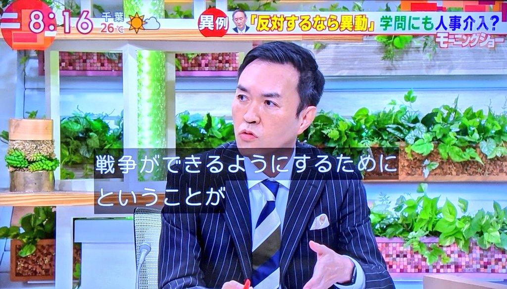テレビ朝日「戦争ができる国に変えたいと安倍政権からひしひしと感じてきた」