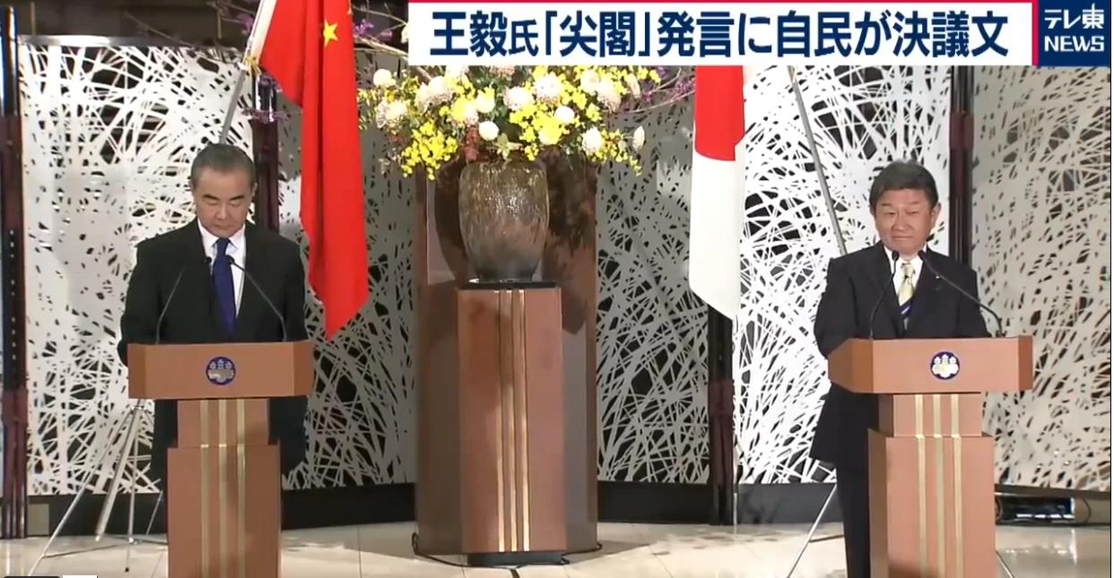 報道されない「チャイナが日本に遵守を求め続けている『4つの原則的共通認識』」