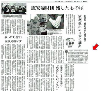 第二回フェイクニュース大賞 結果発表・授賞式 ダイジェスト3(審査員賞)