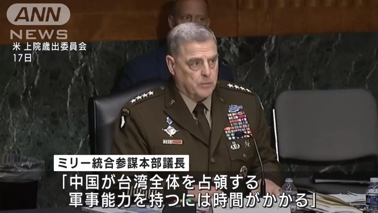テレビ朝日「台湾侵攻の可能性低い」