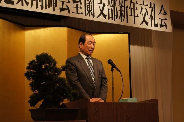 厚生労働大臣表彰を受賞された田村英博様