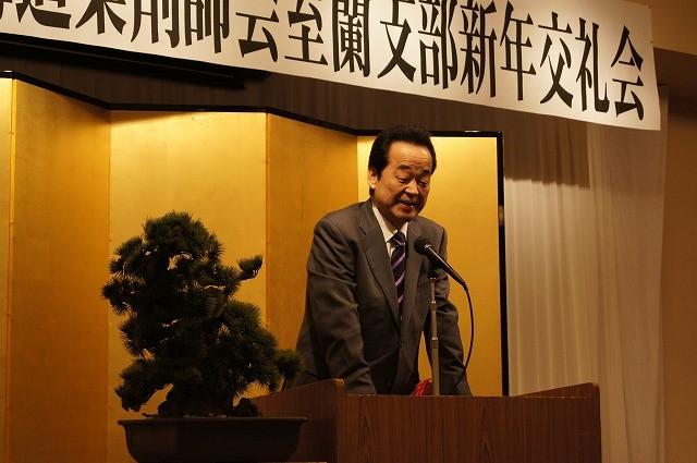北海道議会議員 滝口信喜様