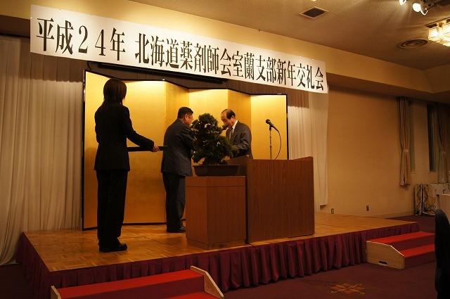 厚生労働大臣表彰 記念品贈呈