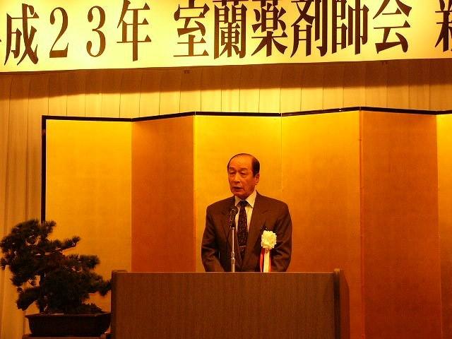 北海道社会貢献賞を受賞した田村英博氏