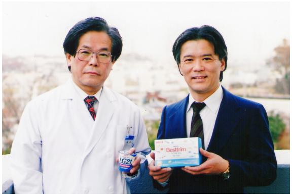 古賀教授 LG21 林代表 ベストトリム