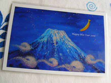 2016年版 申年 商品化されました年賀状イラスト/申年に因み、バナナのお月様とおめでたい富士山をデザインしました♪