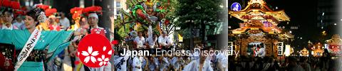 全国お祭り・イベント開催情報