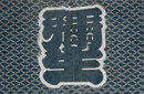 上尾 彌生(アゲオヤヨイ)