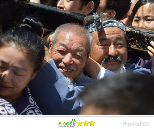 カエルさん:鳥越神社祭