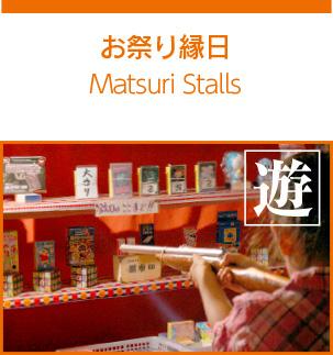 Matsuri Stalls Information