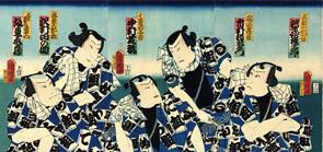 江戸町火消五人揃 浮世絵協力:浮世絵ぎゃらりぃ