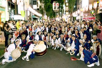 Japanese Drum Performance, Aoi Daiko