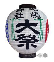 牛嶋神社大祭〈鎮座1155年大祭〉