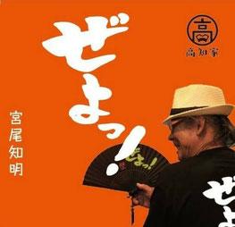 殺陣パフォーマンス, 米山流殺陣術 雅魅-miyabi-