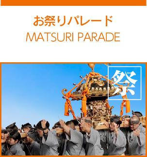 Hibiya Oed Matsuri, Matsuri Parade, Mikoshi, Awa-Odori, Dashi