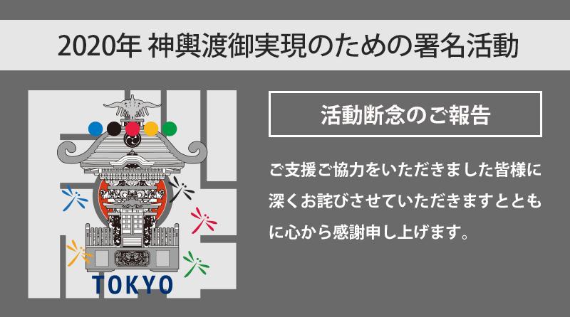 """全国お祭り公式プレスリリース, 掲載無料, お祭り運営自治体、運営実行関係者の皆様、日本全国あなたの街の""""公式""""お祭り情報を掲載いたします,"""