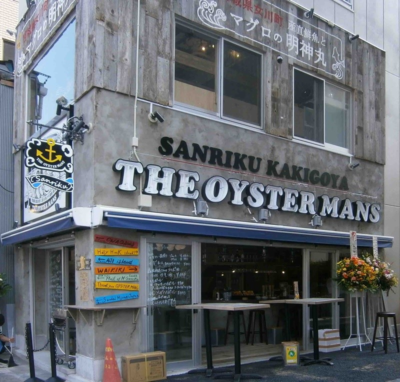 THE OYSTER MANS 01