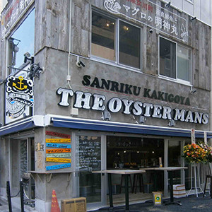 THE OYSTER MANS