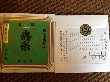 名古屋 津軽三味線 教室