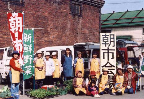 開設当初の朝市 農協西神楽支所にあったレンガ倉庫前で実施。