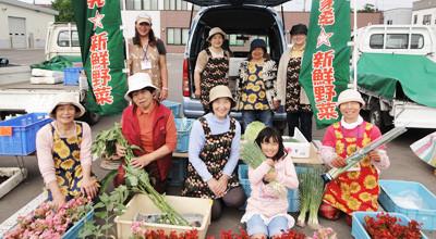 最近の朝市(ひまわりの会) 6月から10月の早朝、農協西神楽支所前で開催