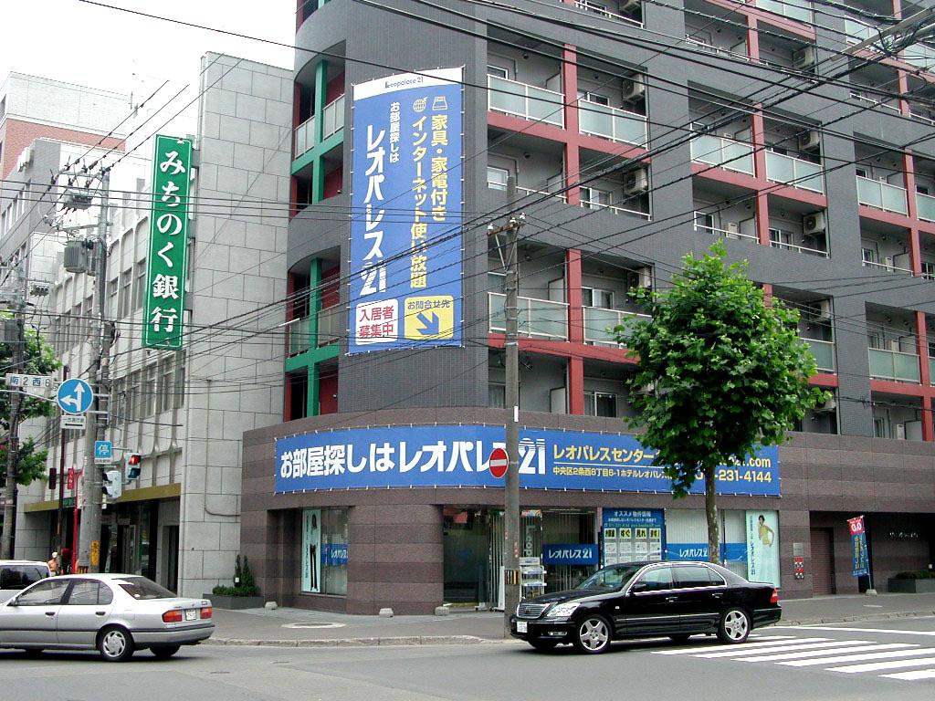 レオパレスセンター札幌(旧センター)/懸垂幕