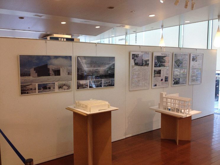 第9回北海道工業大学建築学科/建築展