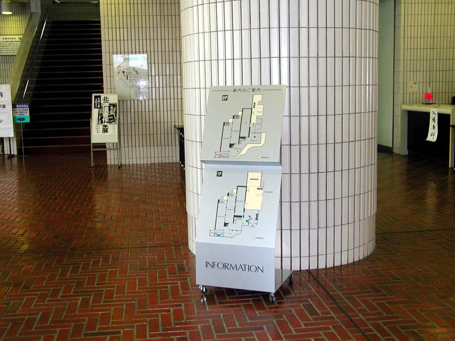 札幌市民ギャラリー/館内案内サイン