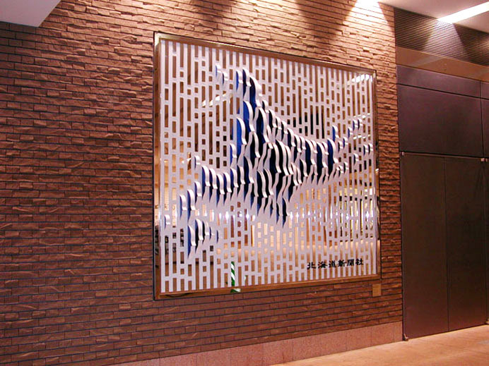 JR札幌駅 西コンコース/北海道新聞社壁面アート