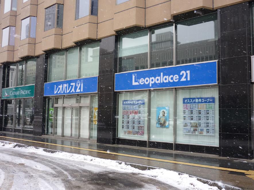 レオパレスセンター札幌(現センター)/軒行灯