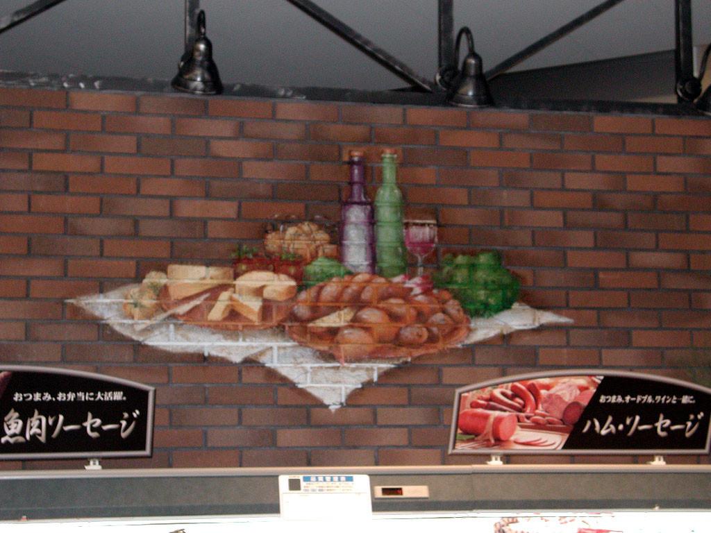 スーパーチェーン志賀 室蘭駅前店/壁画