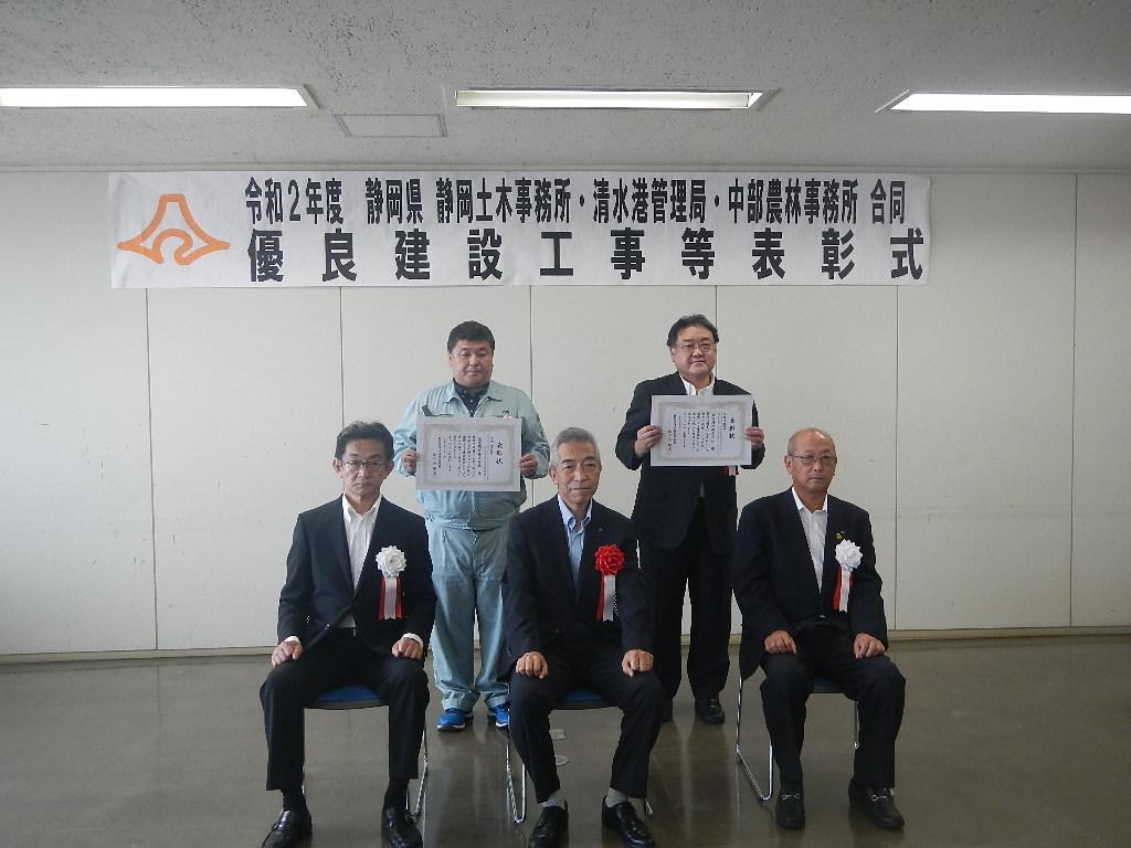 安全工事及び地域貢献部門と清水港管理局長(前列中央)