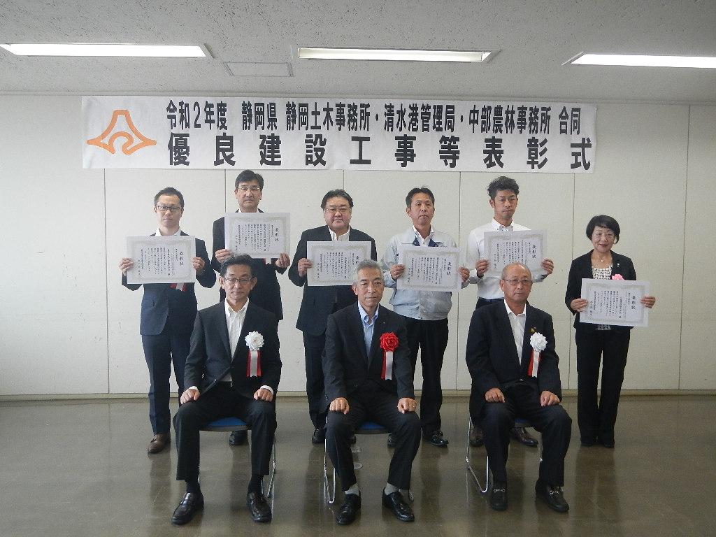 優良技術者部門受賞のみなさまと清水港管理局長(前列中央)