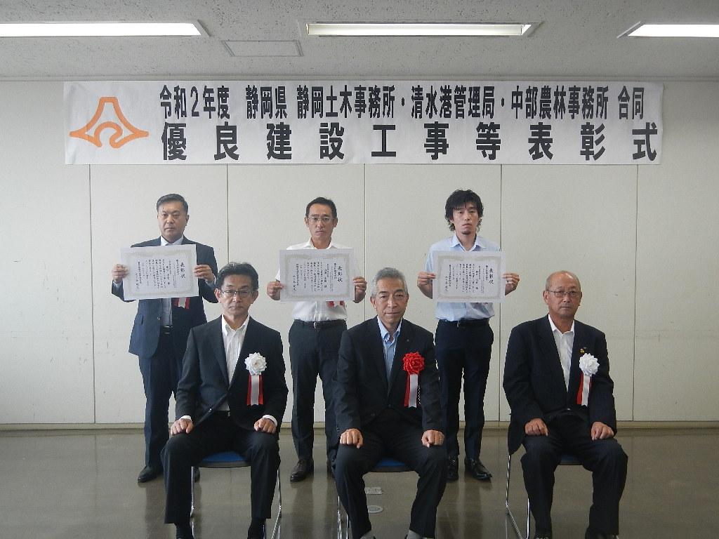 優良工事部門受賞者のみなさまと清水港管理局長(前列中央)