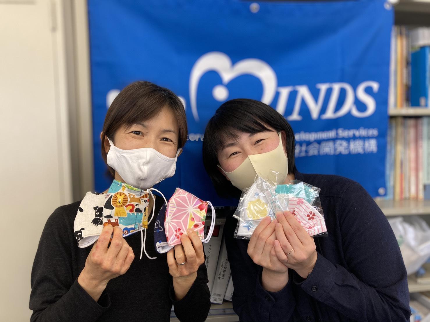 手作りマスクがAMDA-MINDS事務所様に届きました!