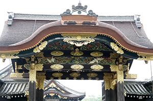 二条城の唐門の写真