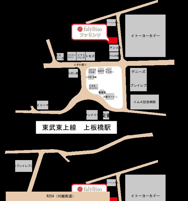 東京都板橋区リンパ専門店ファリンソの地図