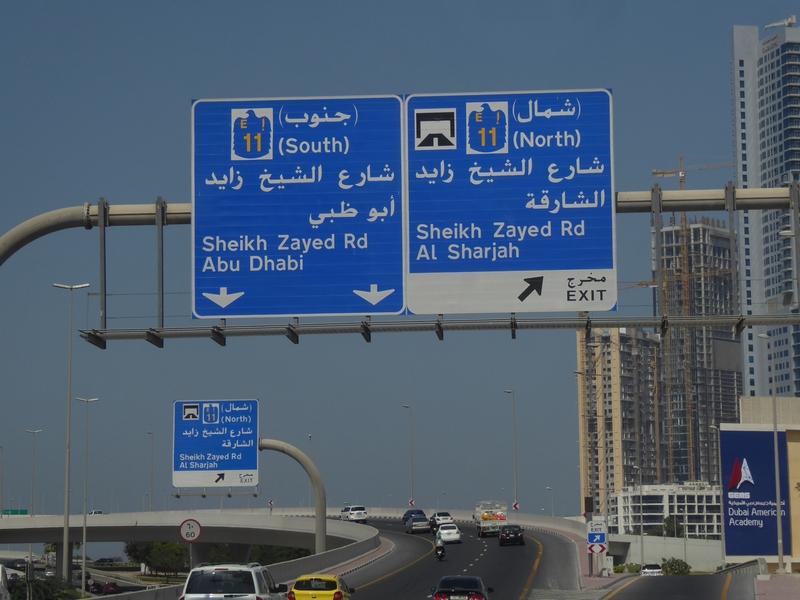 Sehr beeindruckend: Der Verkehr in Dubai