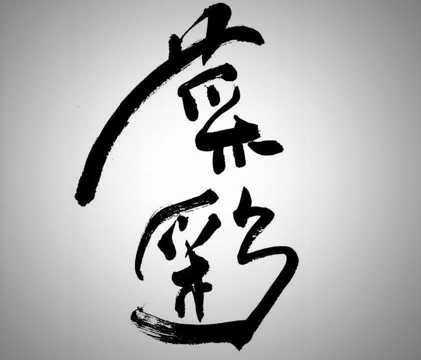 《店名ロゴデザイン》【菜彩】様 ロゴ案(大阪府大阪市)