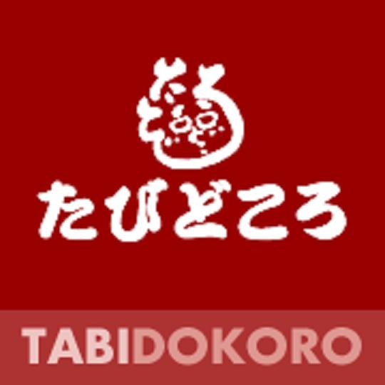 《社名ロゴデザイン》【たびどころ】様 採用分(大阪府大阪市)